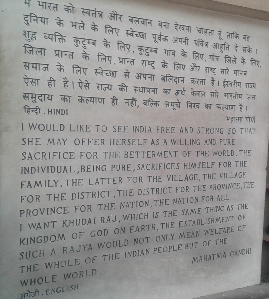 Inscription at Mahatma Ghandi's Tomb site in Dehli.