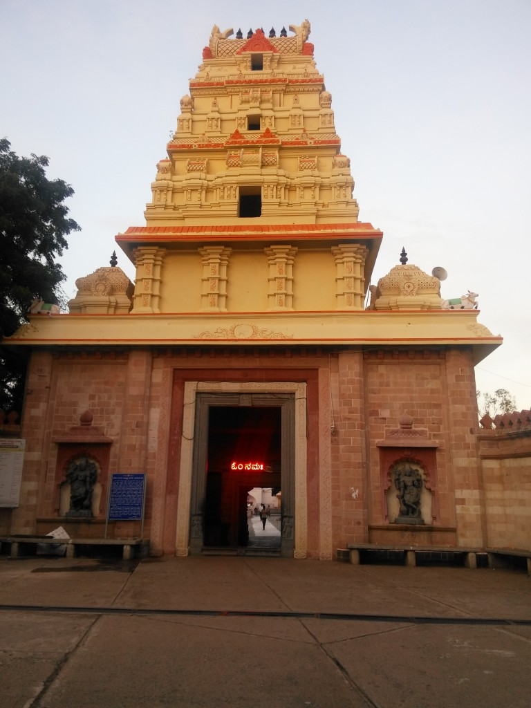 The entrance to the Temple of Shri Basavechwar Aikyamantap.