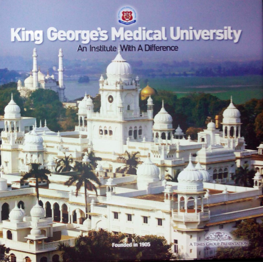 Legendary King George's University in Lucknow, India