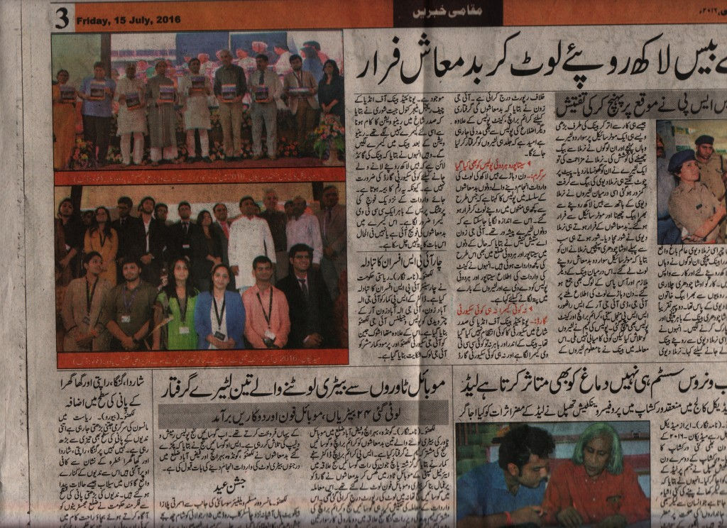 The Newspaper in Lucknow showing the ceremony at Era's  Lucknow Medical College and Prof. Venkatesh far right.